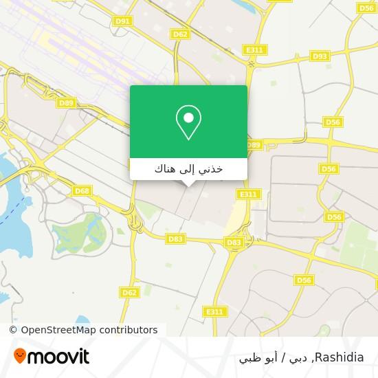 خريطة Rashidia