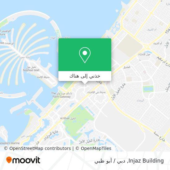 خريطة Injaz Building