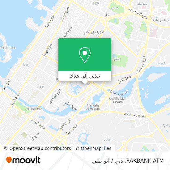 خريطة RAKBANK ATM