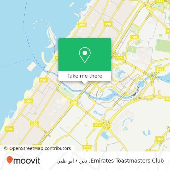 خريطة Emirates Toastmasters Club
