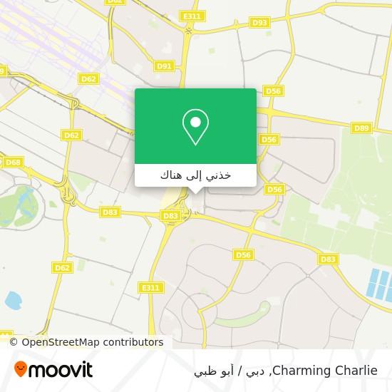 خريطة Charming Charlie