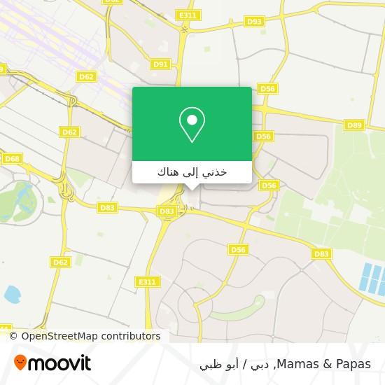 خريطة Mamas & Papas