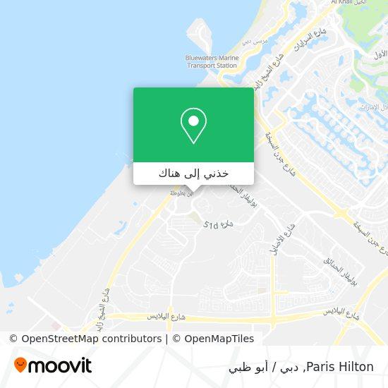 خريطة Paris Hilton