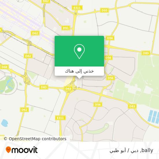 خريطة bally