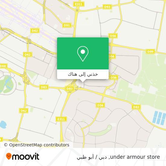 خريطة under armour store