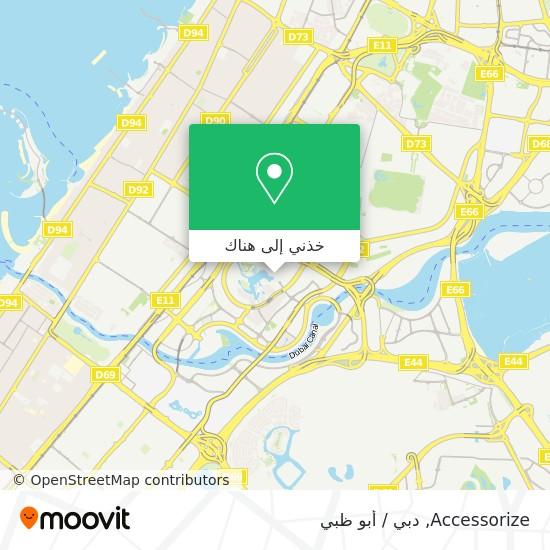 خريطة Accessorize