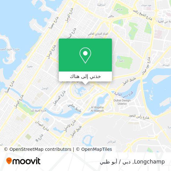 خريطة Longchamp