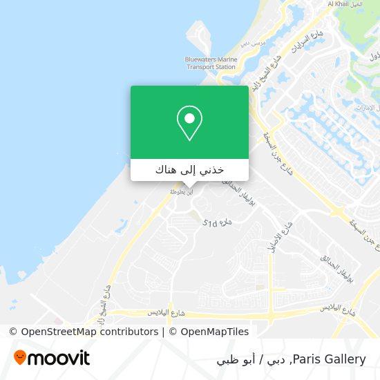 خريطة Paris Gallery