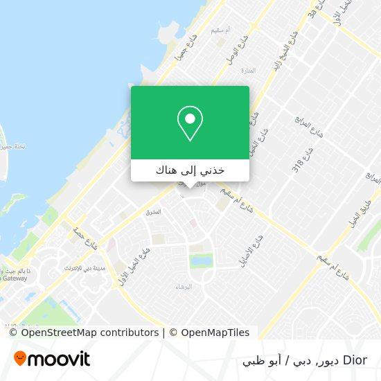 خريطة Dior ديور