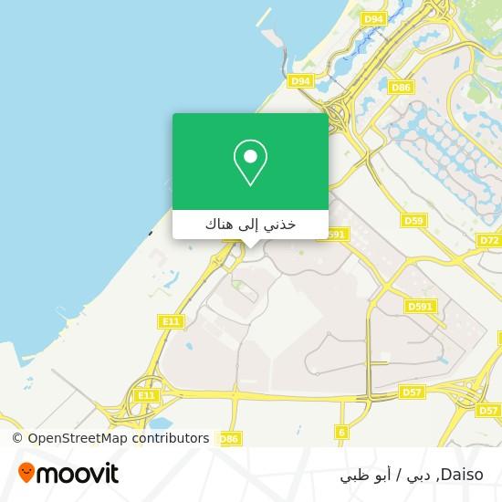 خريطة Daiso