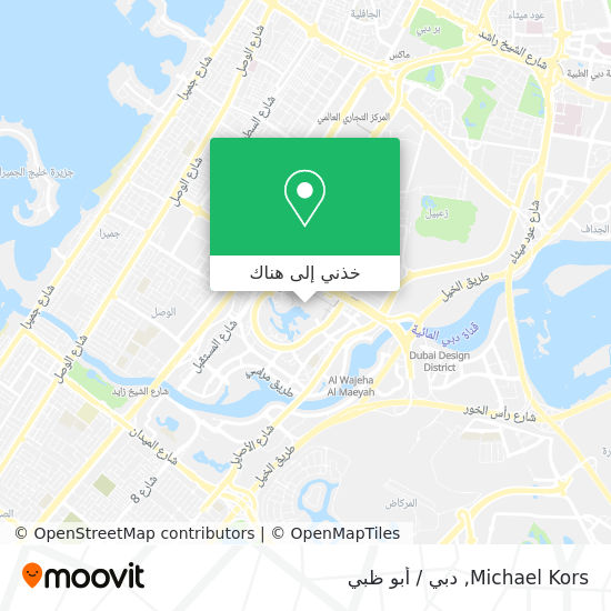 خريطة Michael Kors