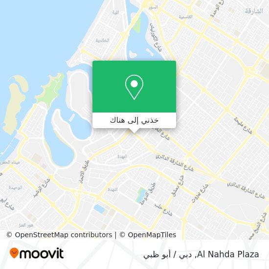 خريطة Al Nahda Plaza