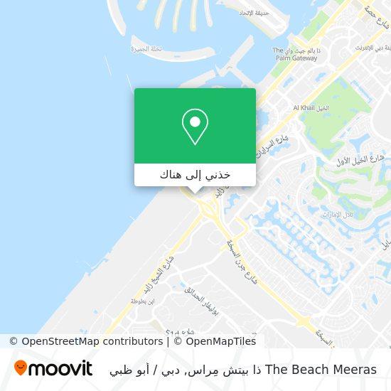 خريطة The Beach Meeras ذا بيتش مِراس
