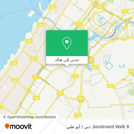 خريطة 8 boulevard Walk