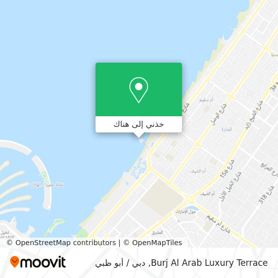 خريطة Burj Al Arab Luxury Terrace