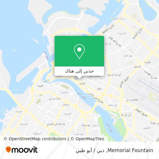 خريطة Memorial Fountain
