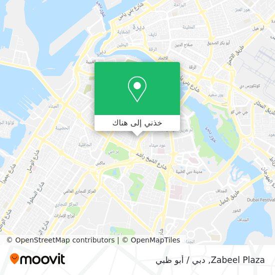 خريطة Zabeel Plaza