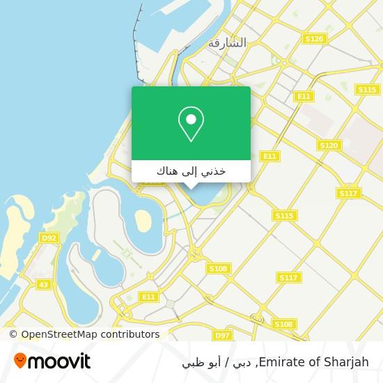 خريطة Emirate of Sharjah
