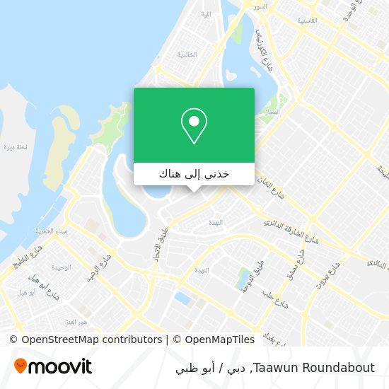 خريطة Taawun Roundabout