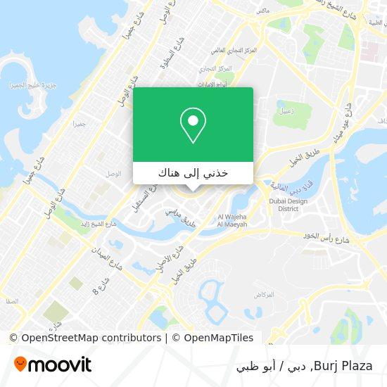 خريطة Burj Plaza