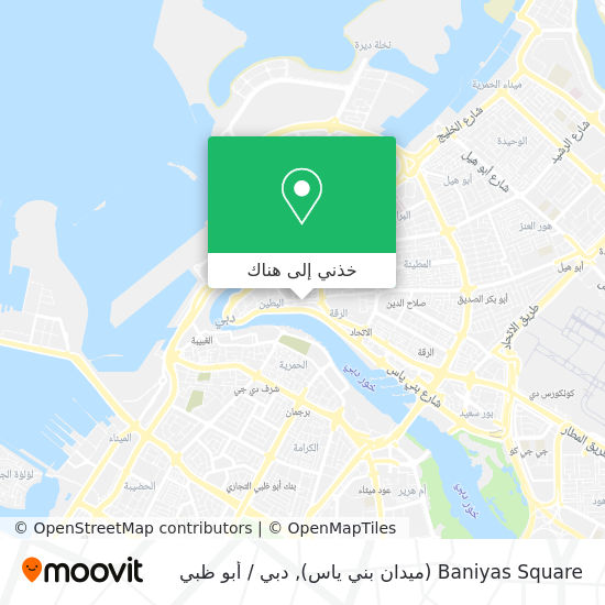 خريطة Baniyas Square (ميدان بني ياس)
