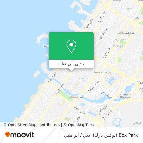 خريطة Box Park (بوكس بارك)