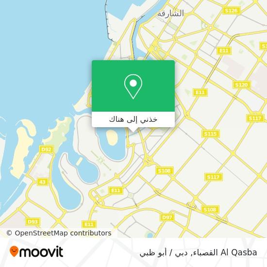خريطة Al Qasba القصباء