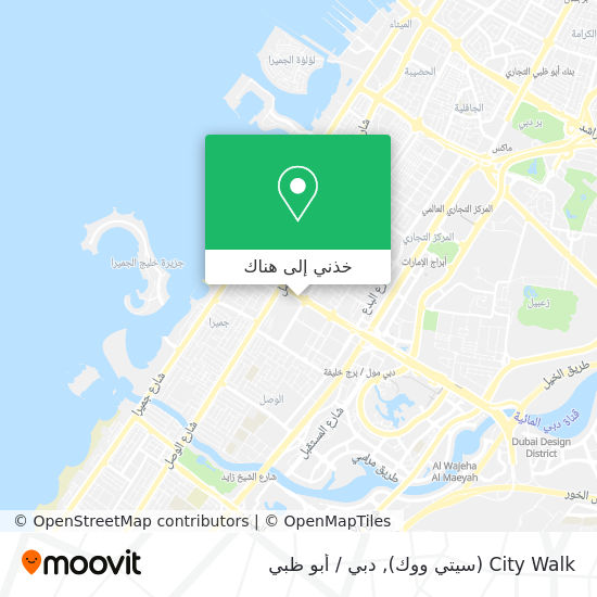 خريطة City Walk (سيتي ووك)