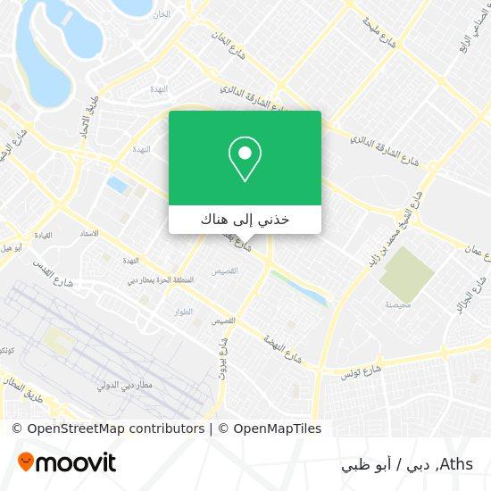خريطة Aths