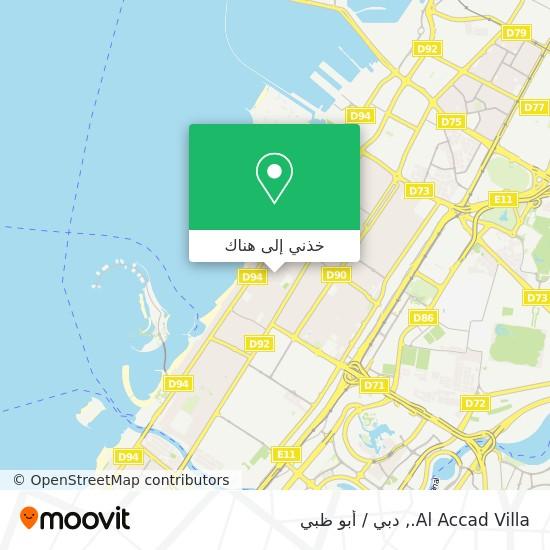 خريطة Al Accad Villa.