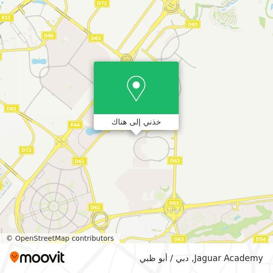 خريطة Jaguar Academy