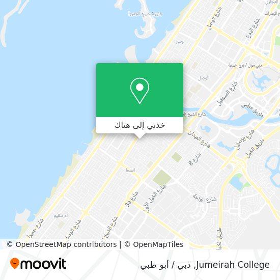 خريطة Jumeirah College
