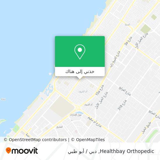 خريطة Healthbay Orthopedic