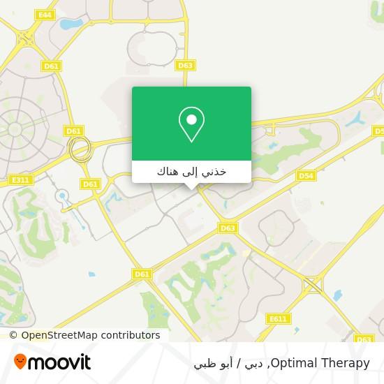 خريطة Optimal Therapy