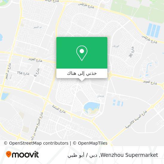 خريطة Wenzhou Supermarket