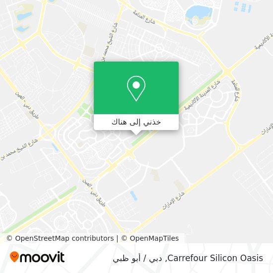 خريطة Carrefour Silicon Oasis