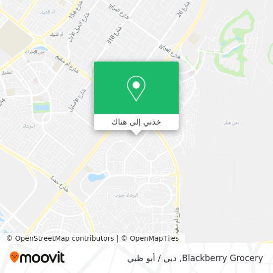 خريطة Blackberry Grocery