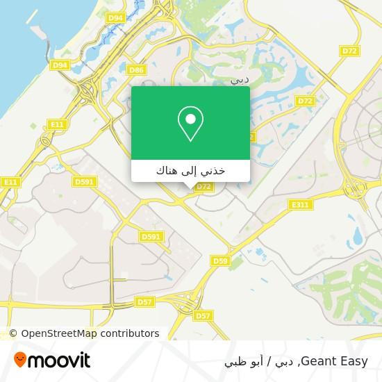خريطة Geant Easy