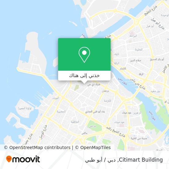 خريطة Citimart Building