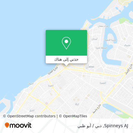 خريطة Spinneys AJ