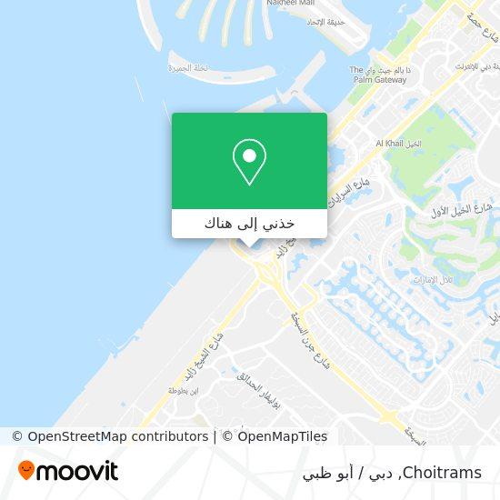 خريطة Choitrams