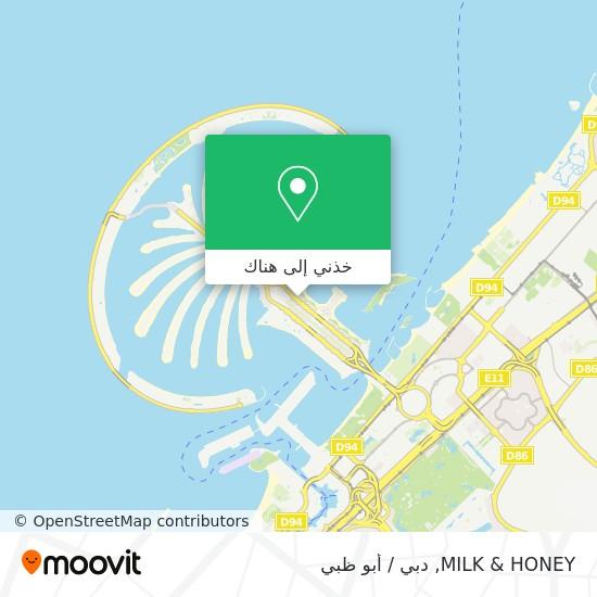 خريطة MILK & HONEY