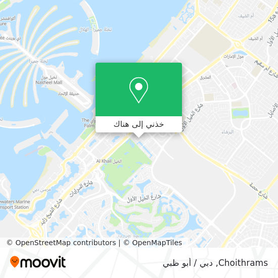 خريطة Choithrams