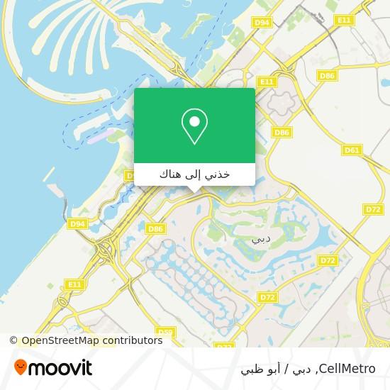 خريطة CellMetro