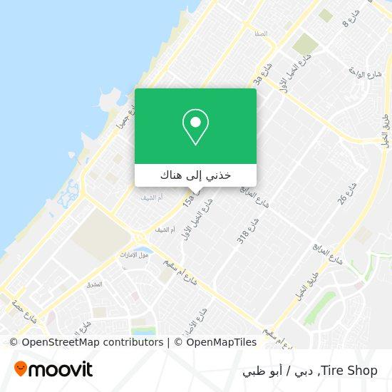 خريطة Tire Shop