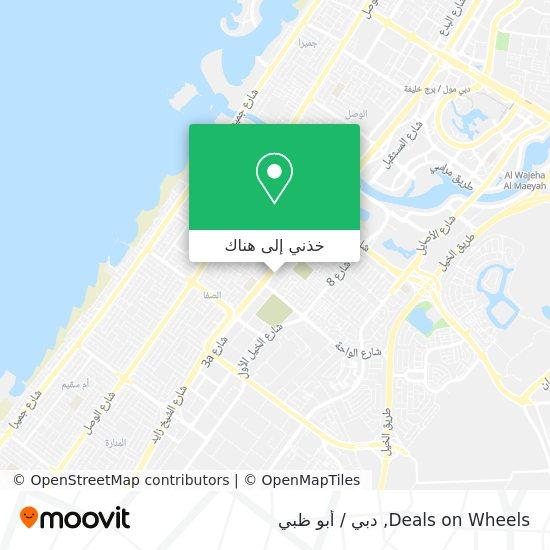 خريطة Deals on Wheels