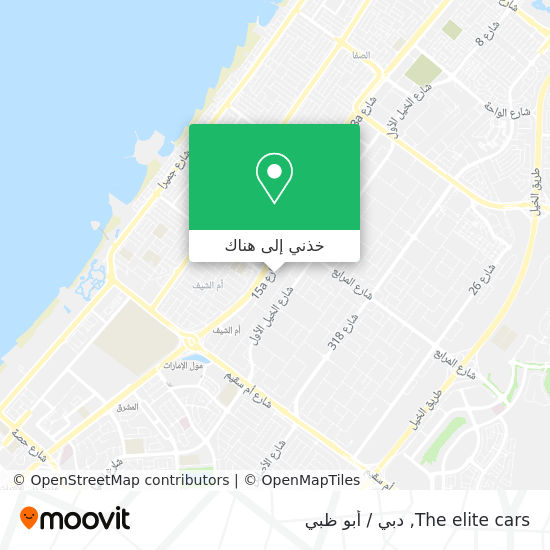 خريطة The elite cars