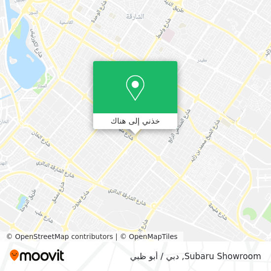 خريطة Subaru Showroom