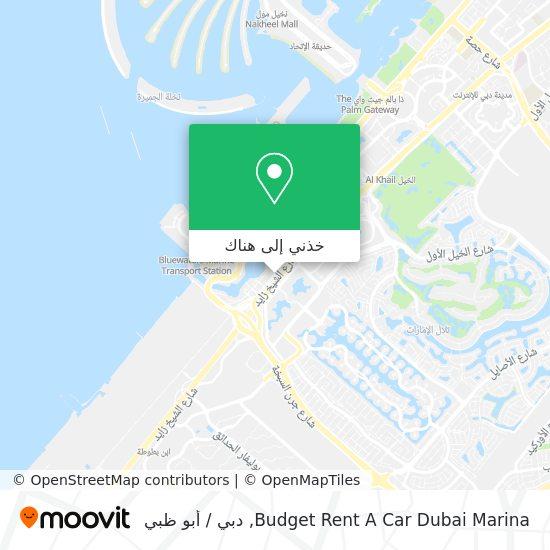 خريطة Budget Rent A Car Dubai Marina