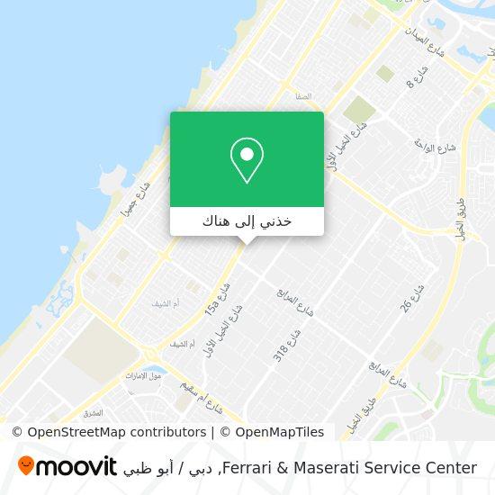 خريطة Ferrari & Maserati Service Center